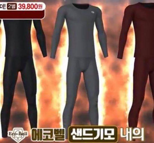 Bộ quần áo giữ nhiệt